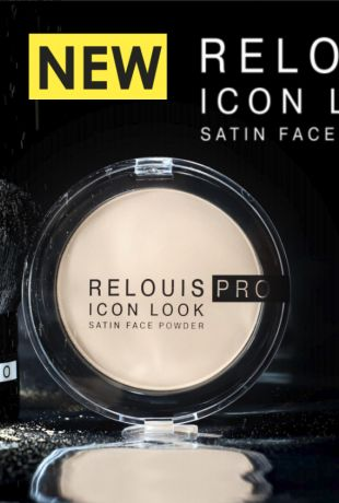 Пудра компактная PRO ICON LOOK SATIN FACE POWDER Relouis