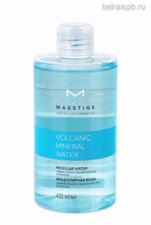 Мицеллярная вода Volcanic Mineral Water